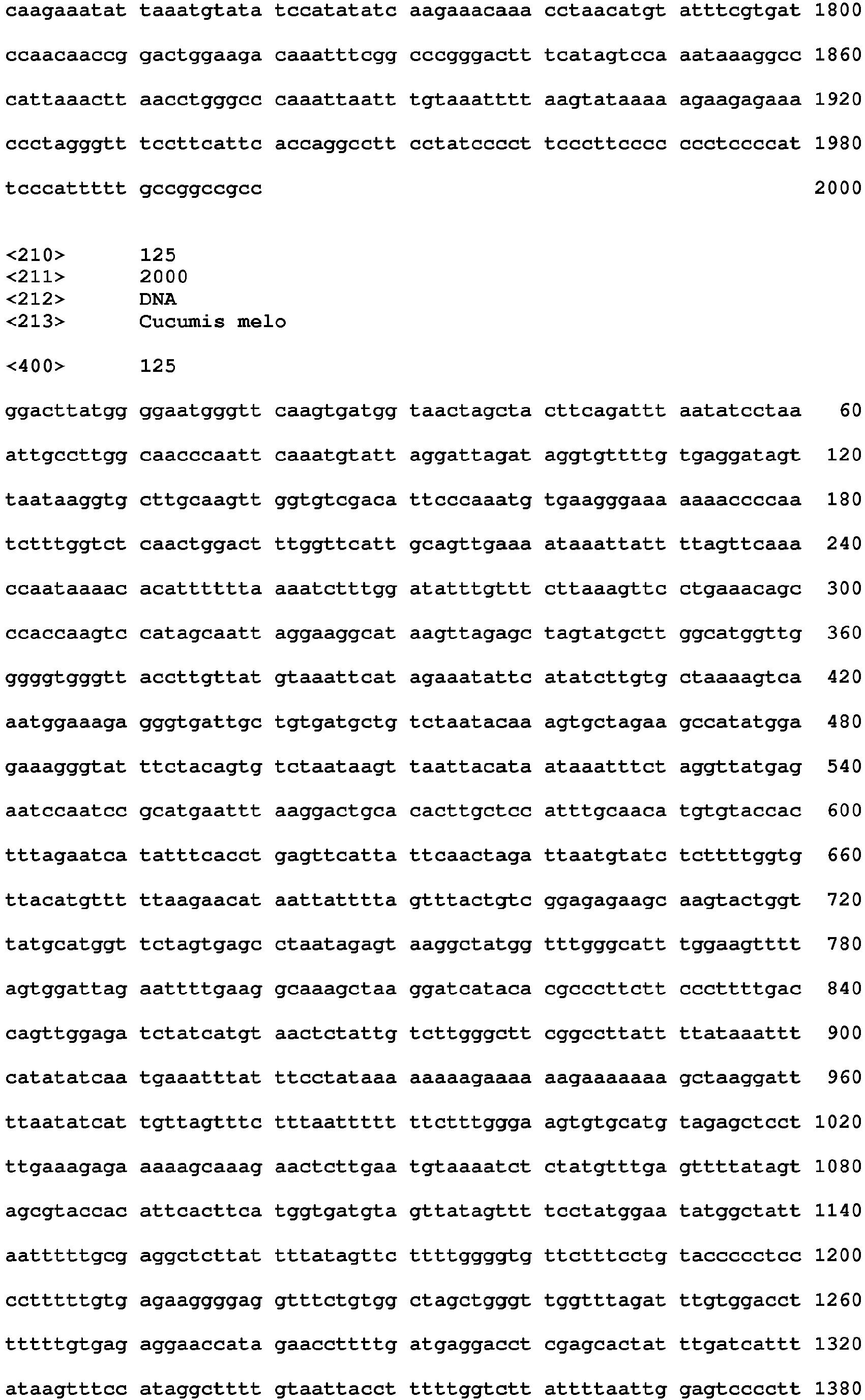Figure imgb0156