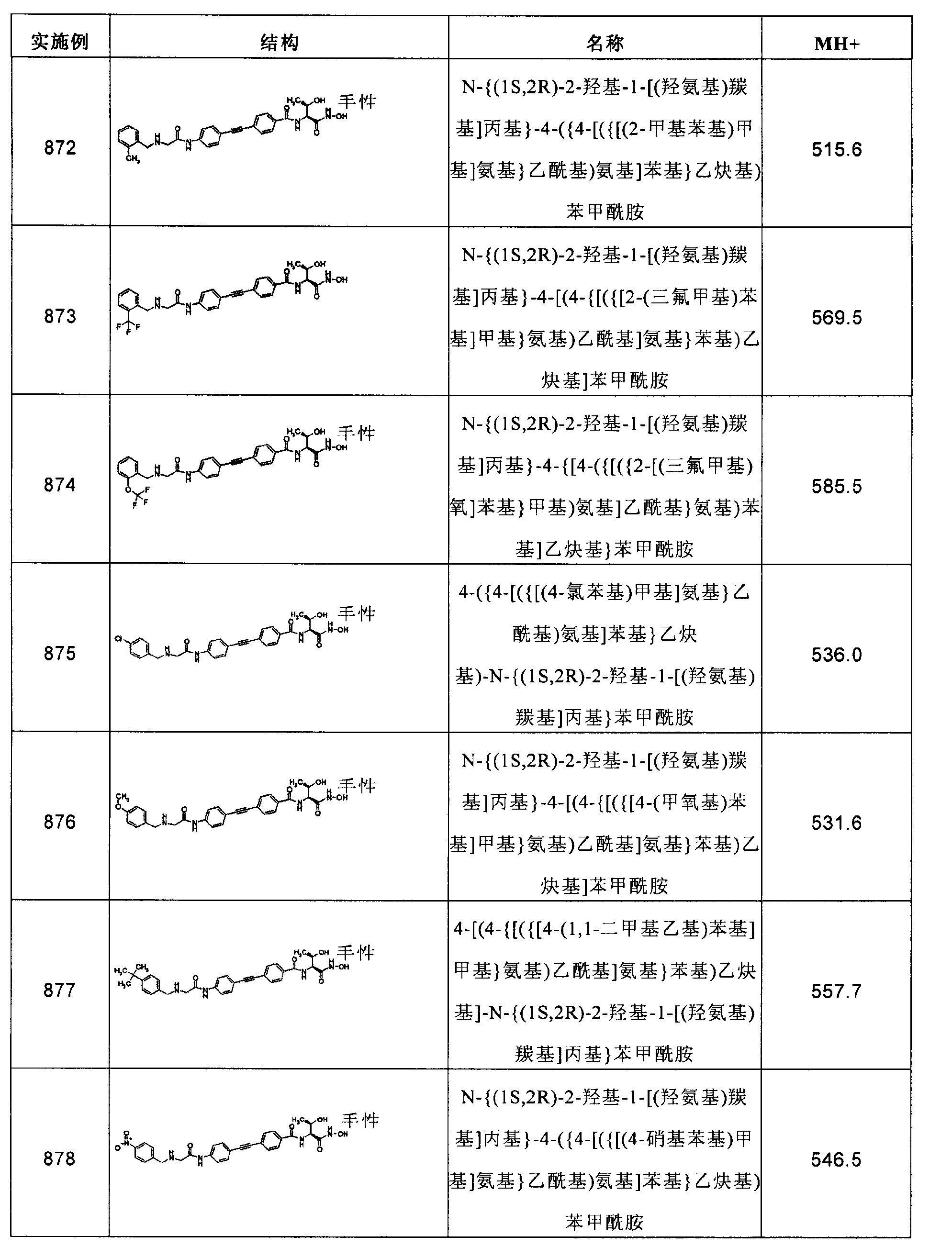 Figure CN102267924AD02311