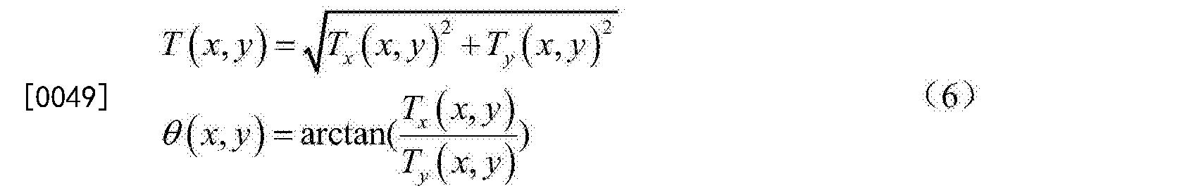 Figure CN108335509AD00111