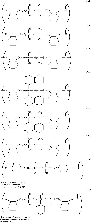 Figure US06258499-20010710-C00004