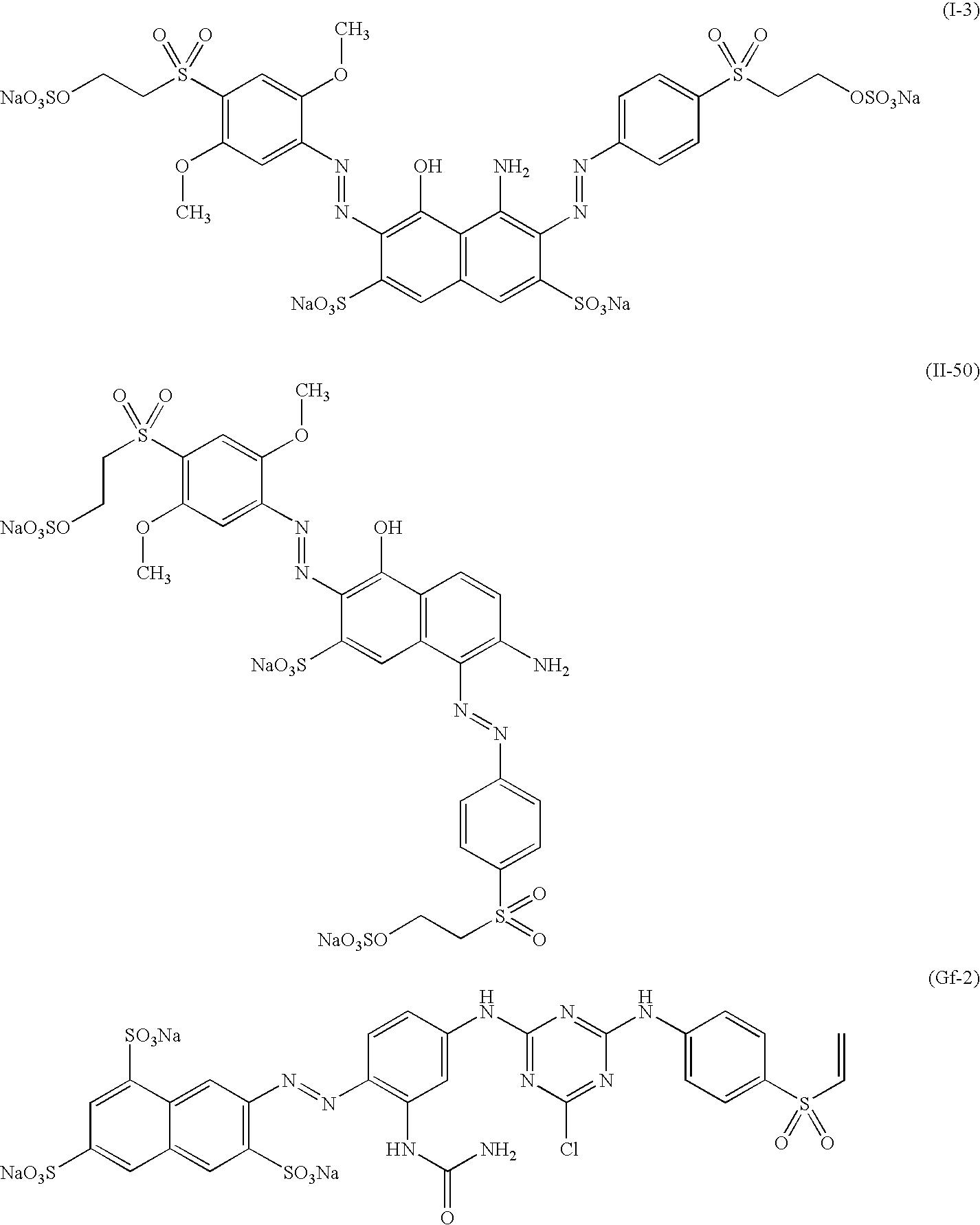 Figure US07708786-20100504-C00244
