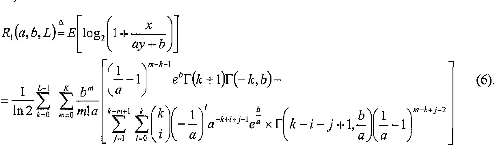 Figure imgf000011_0005
