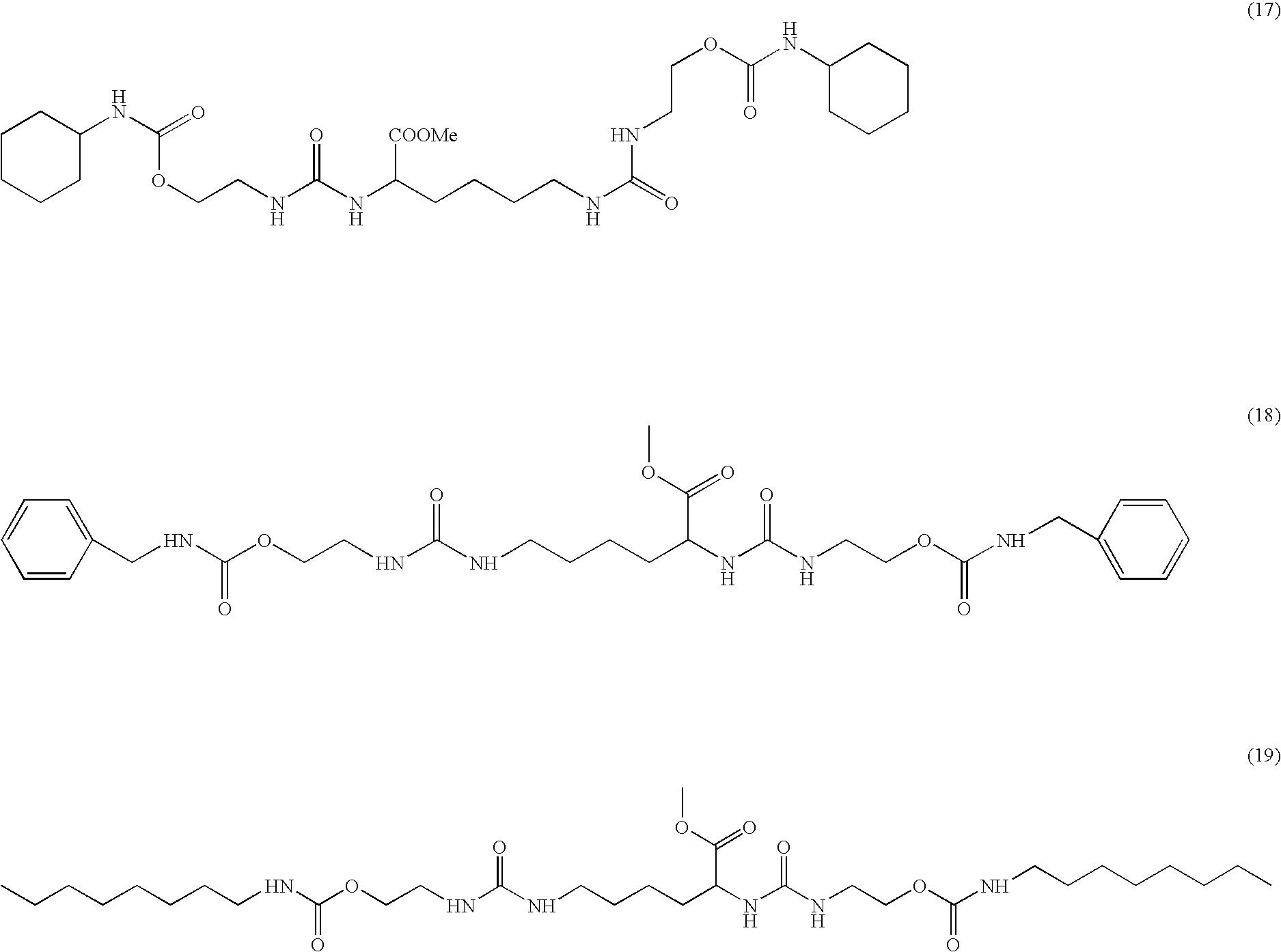 Figure US20060155021A1-20060713-C00007