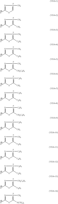 Figure US20010014381A1-20010816-C00018