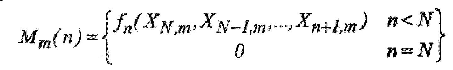 Figure CN101496110BD00261