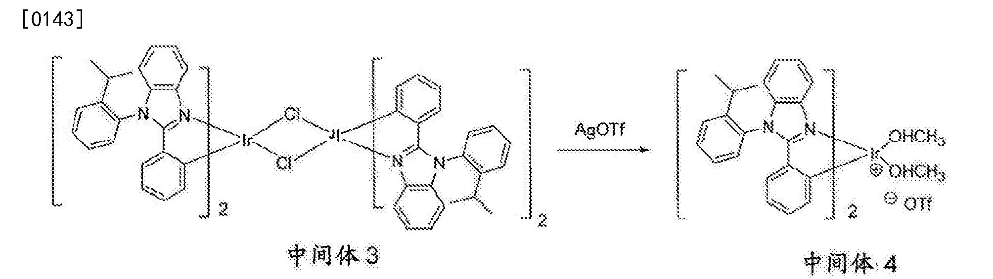 Figure CN103396455BD00512