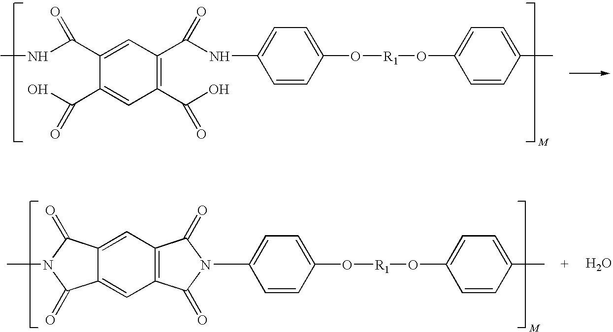 Figure US09313898-20160412-C00041