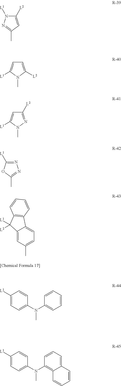 Figure US20110215312A1-20110908-C00023