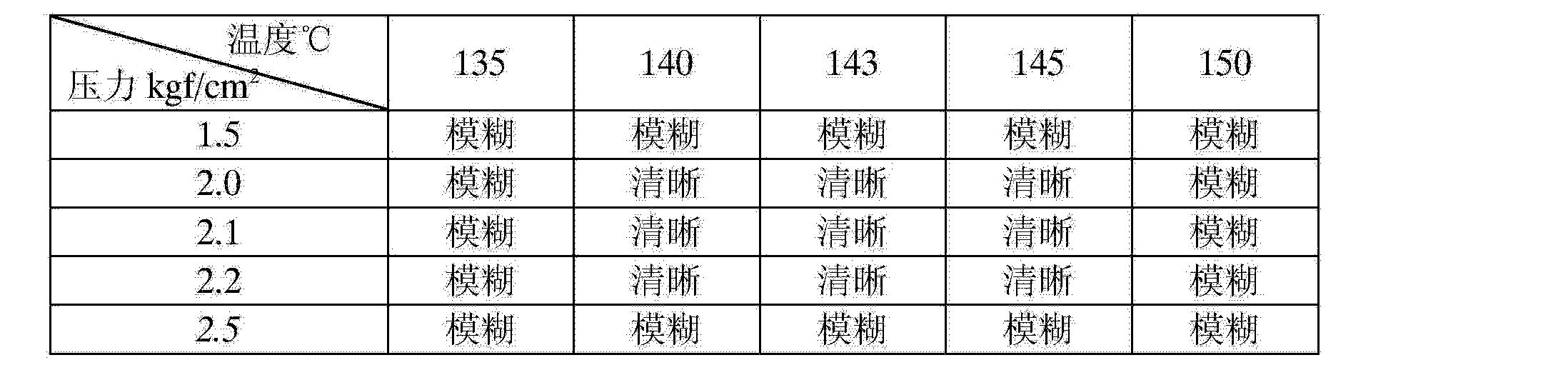 Figure CN103966924AD00051