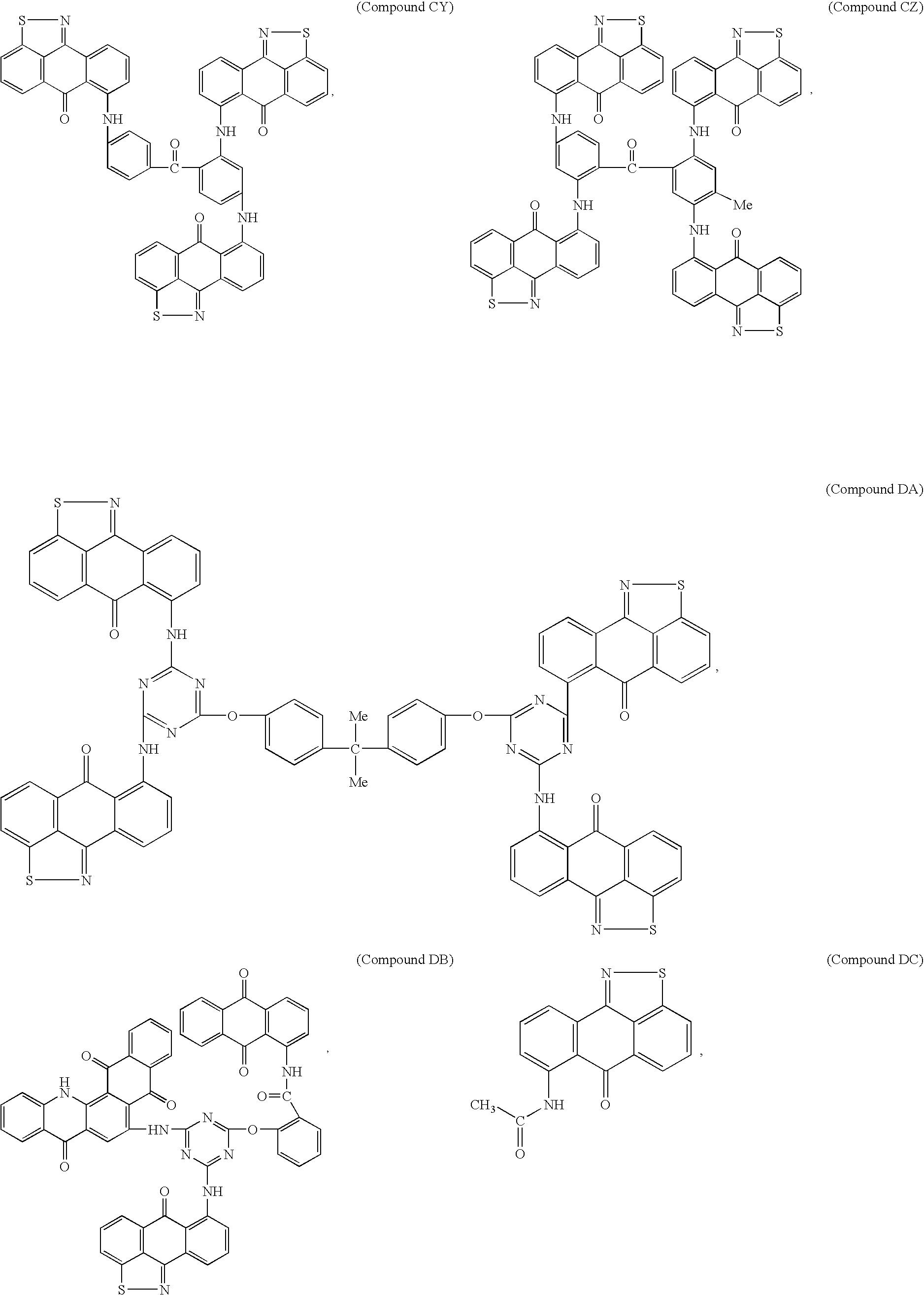 Figure US06987184-20060117-C00063