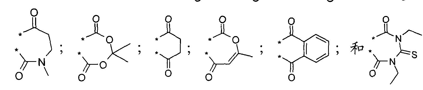 Figure CN101277674BD00132