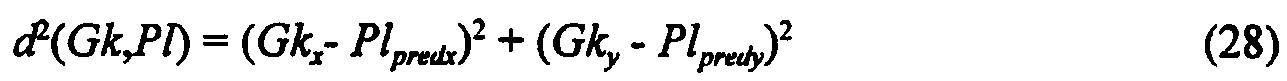Figure 112006089528169-pct00120
