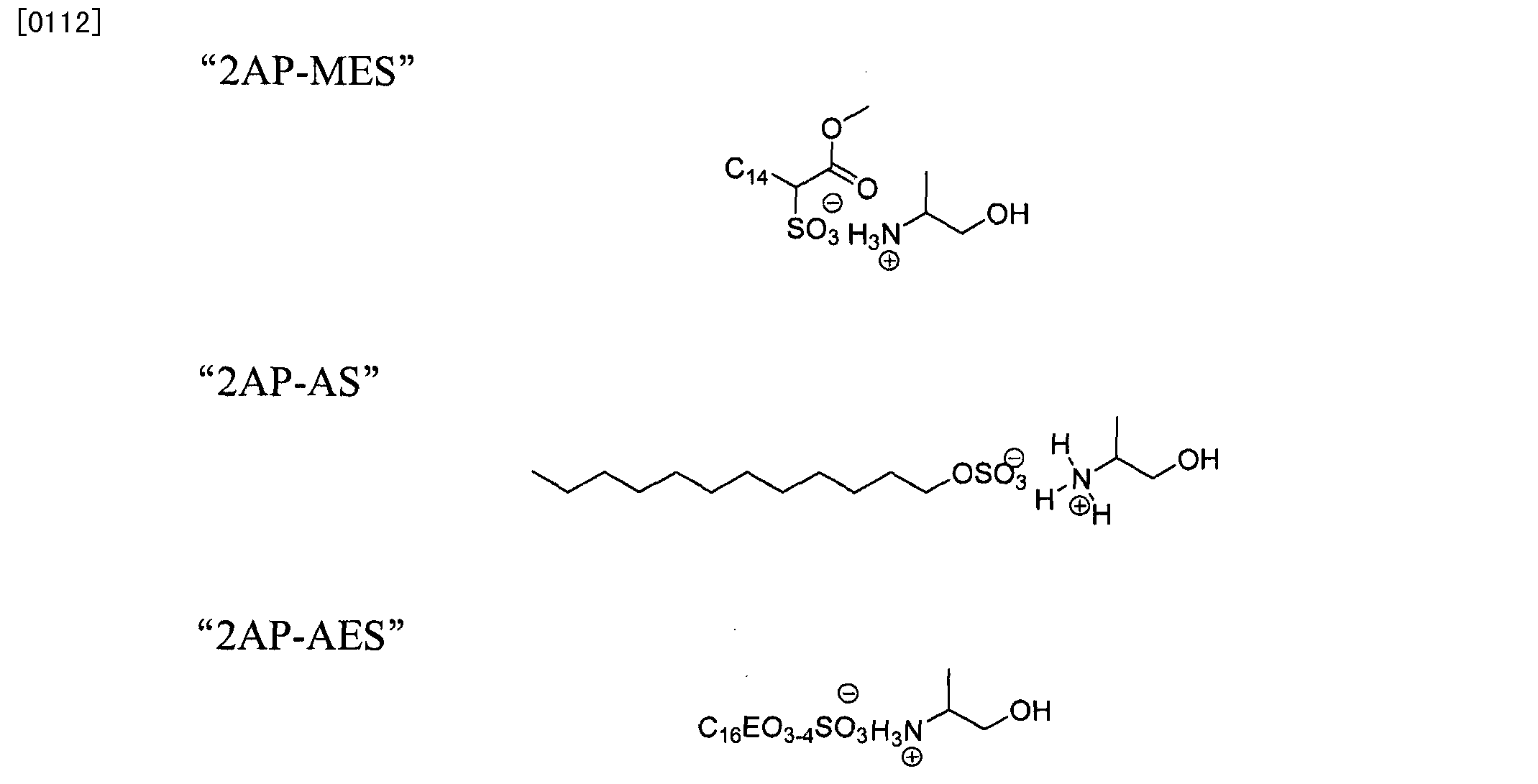 Figure CN102471733AD00121