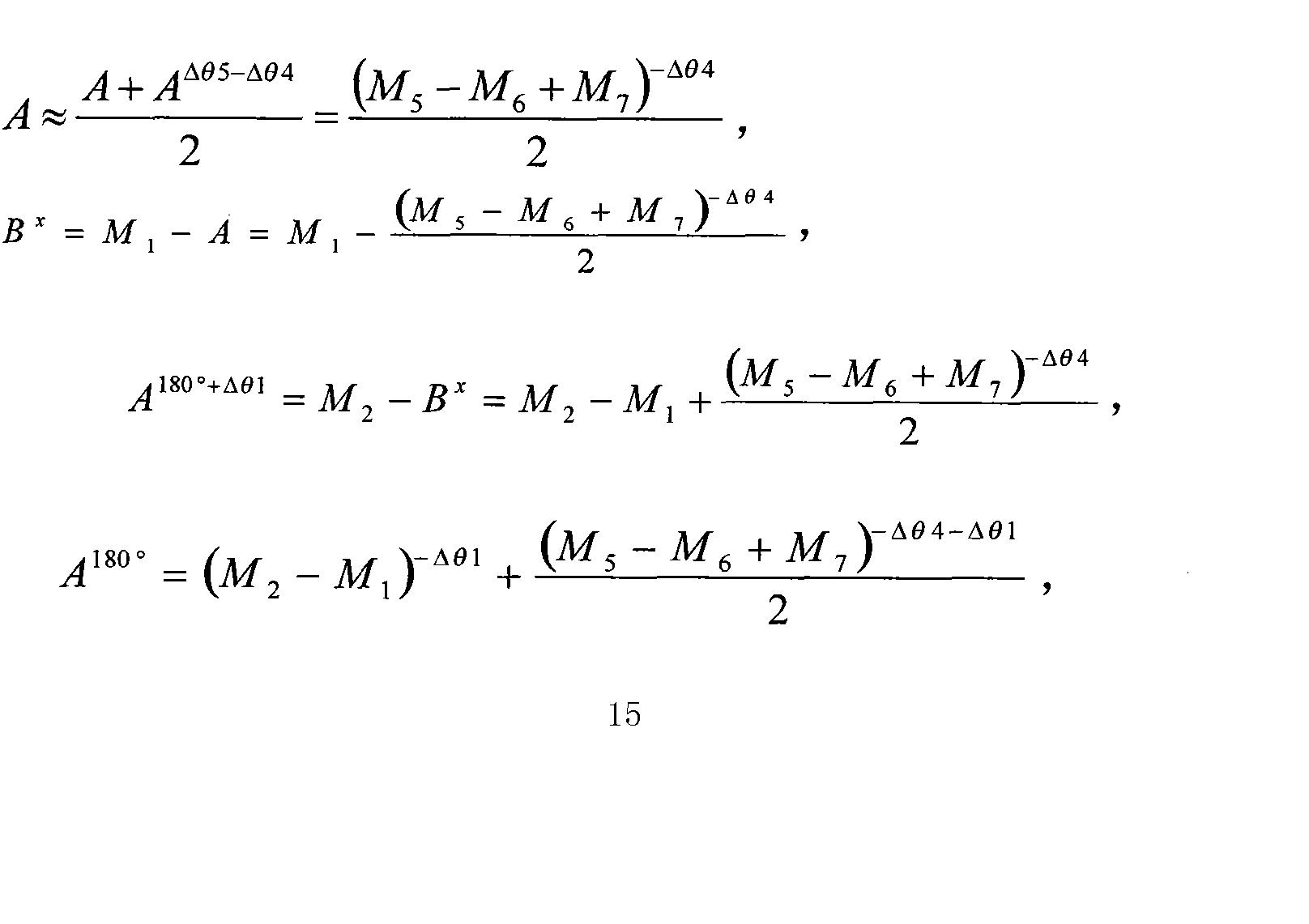 Figure CN101949690BD00151