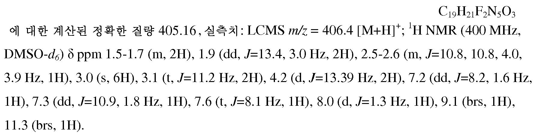 Figure 112013034291917-pct00083