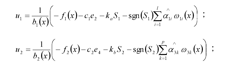 Figure 107143115-A0305-02-0016-90