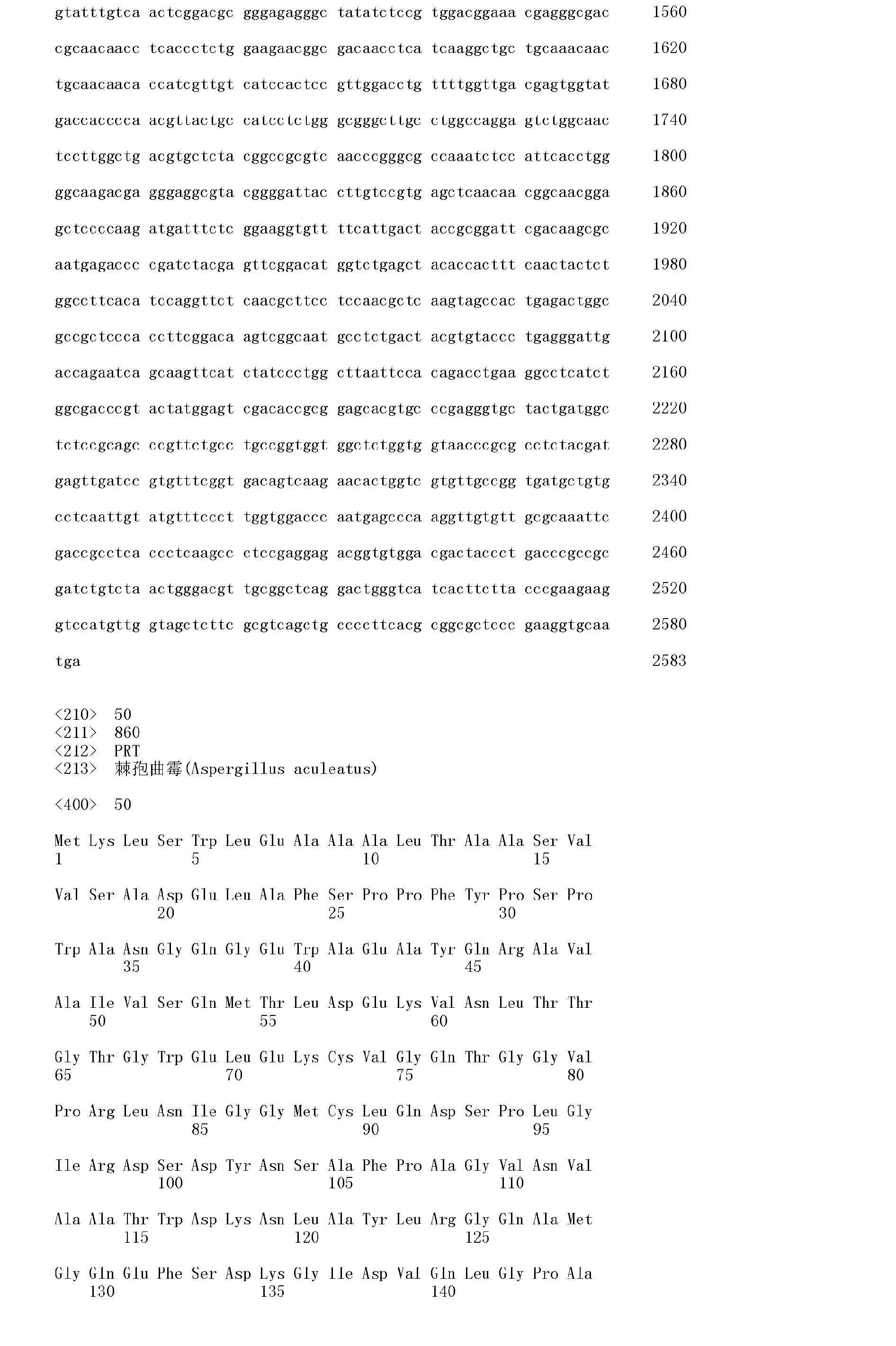 Figure CN102388134A01221