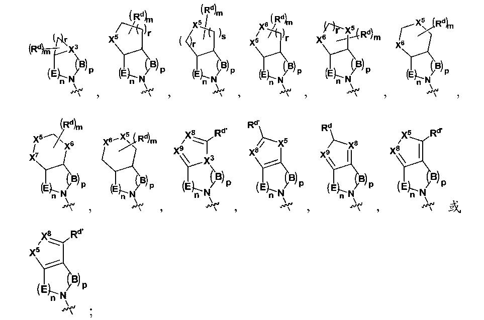 Figure CN103102344BD00121