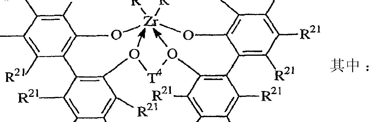 Figure CN101472952BD00211
