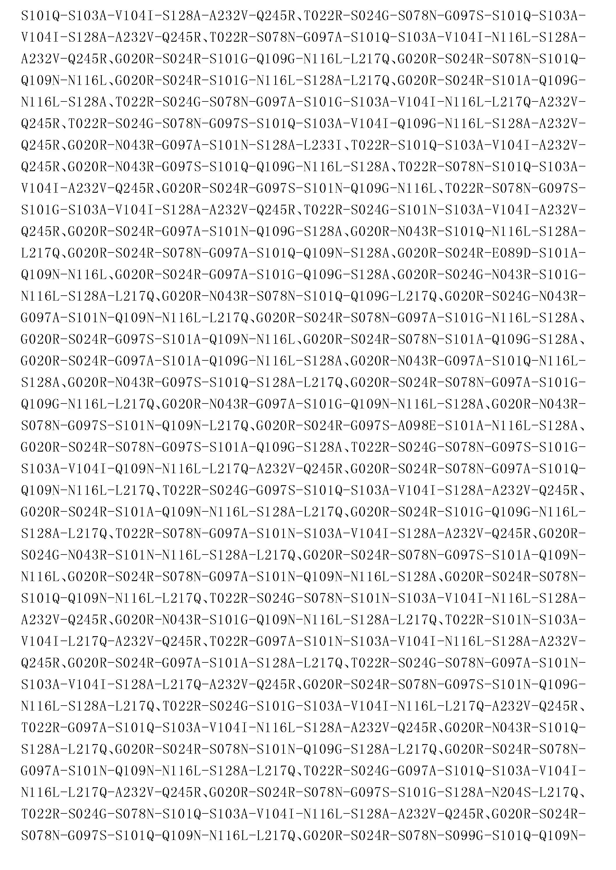Figure CN103764823BD01031