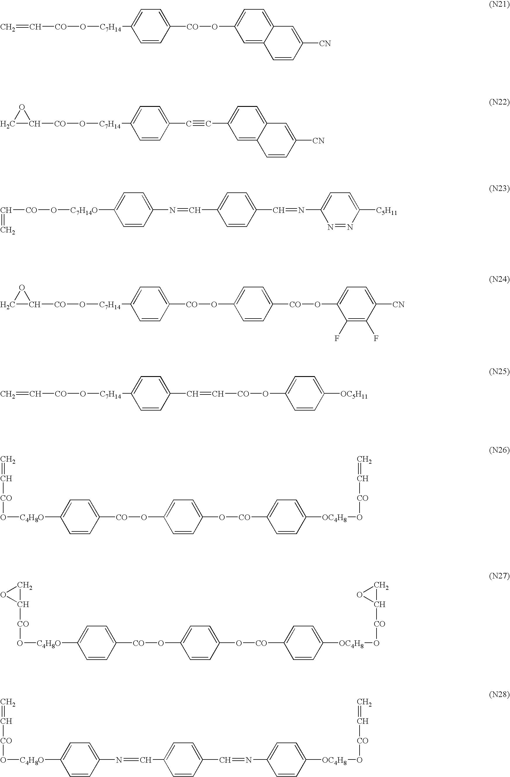 Figure US07084944-20060801-C00006