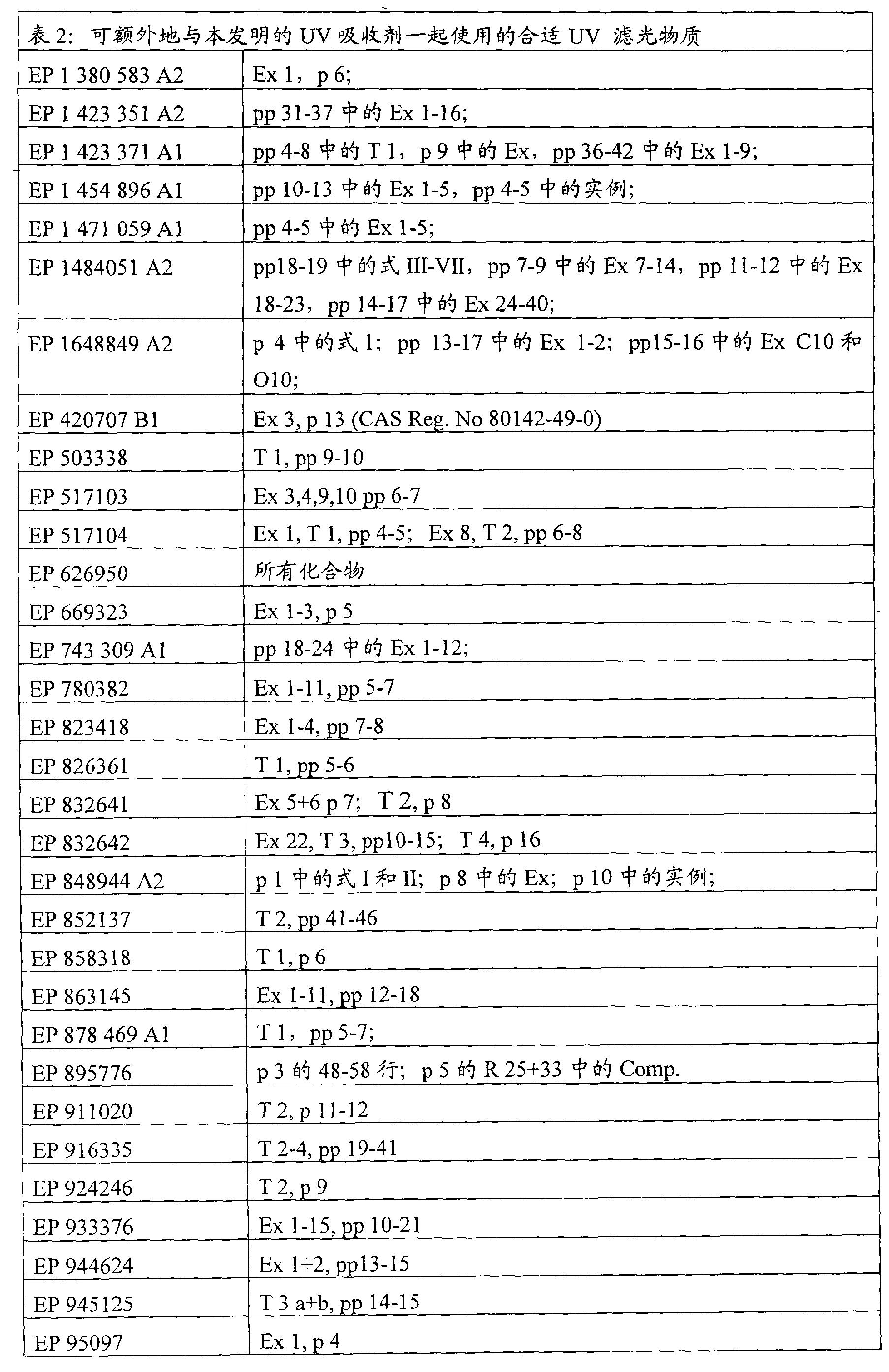 Figure CN101277674BD00381