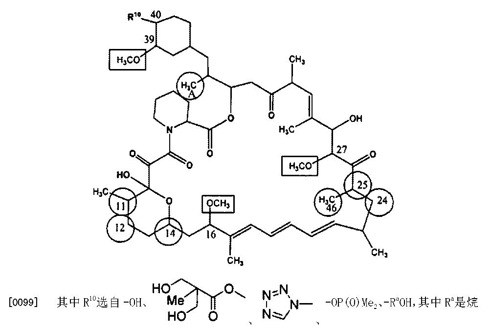Figure CN104906087AD00121