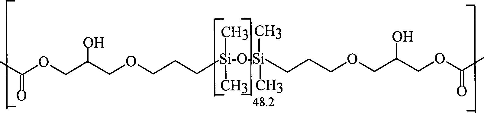 Figure 00620003
