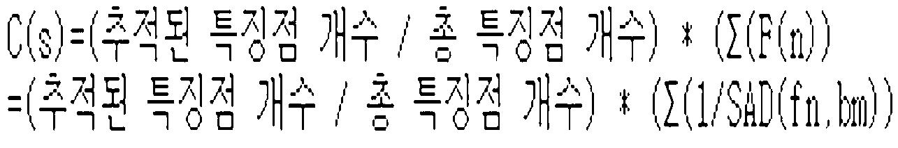 Figure PCTKR2012008237-appb-M000003