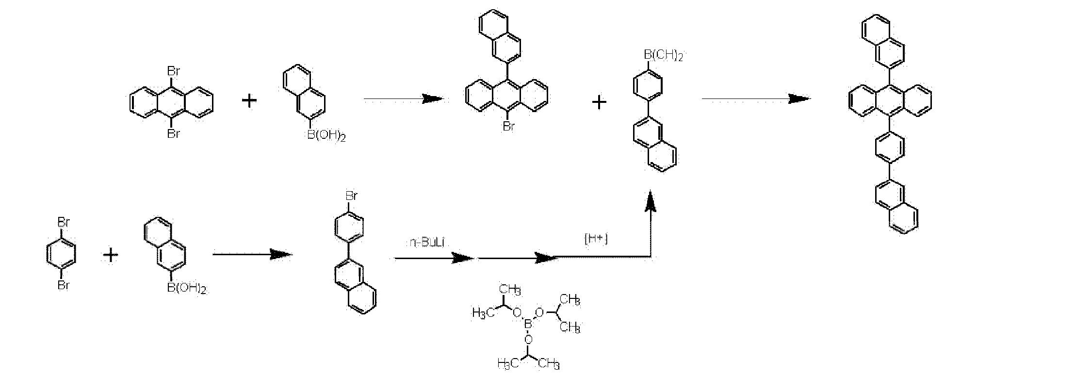 Figure CN102731533BD00381