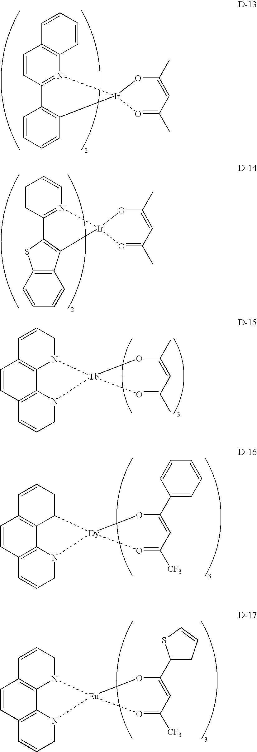 Figure US20060134464A1-20060622-C00031