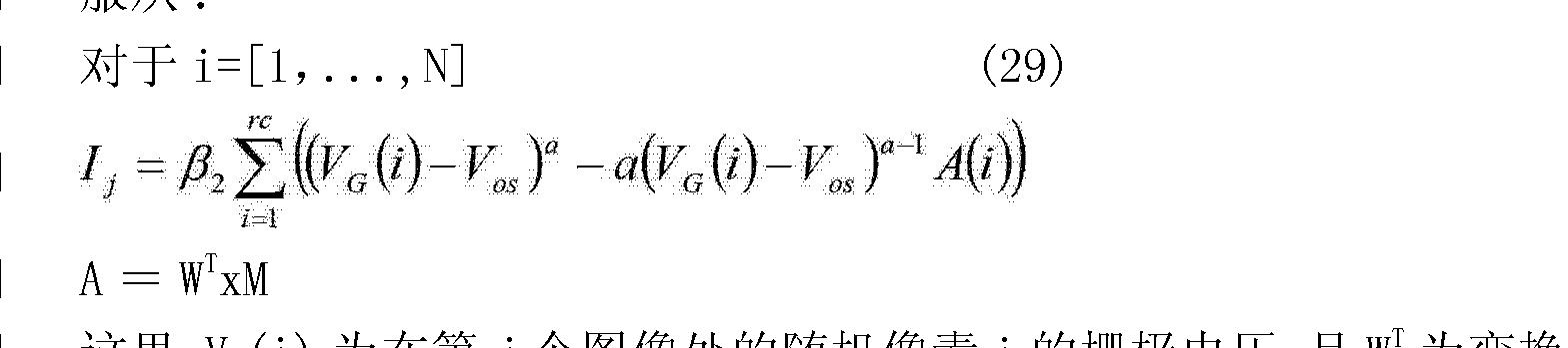 Figure CN102804248AD00192
