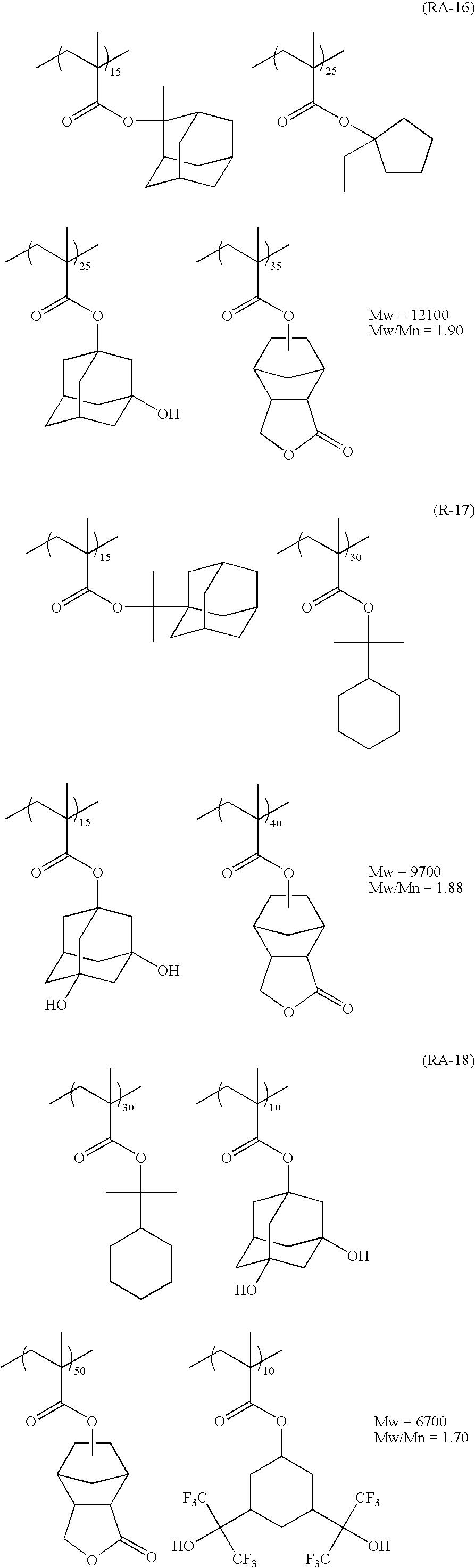 Figure US07960087-20110614-C00062