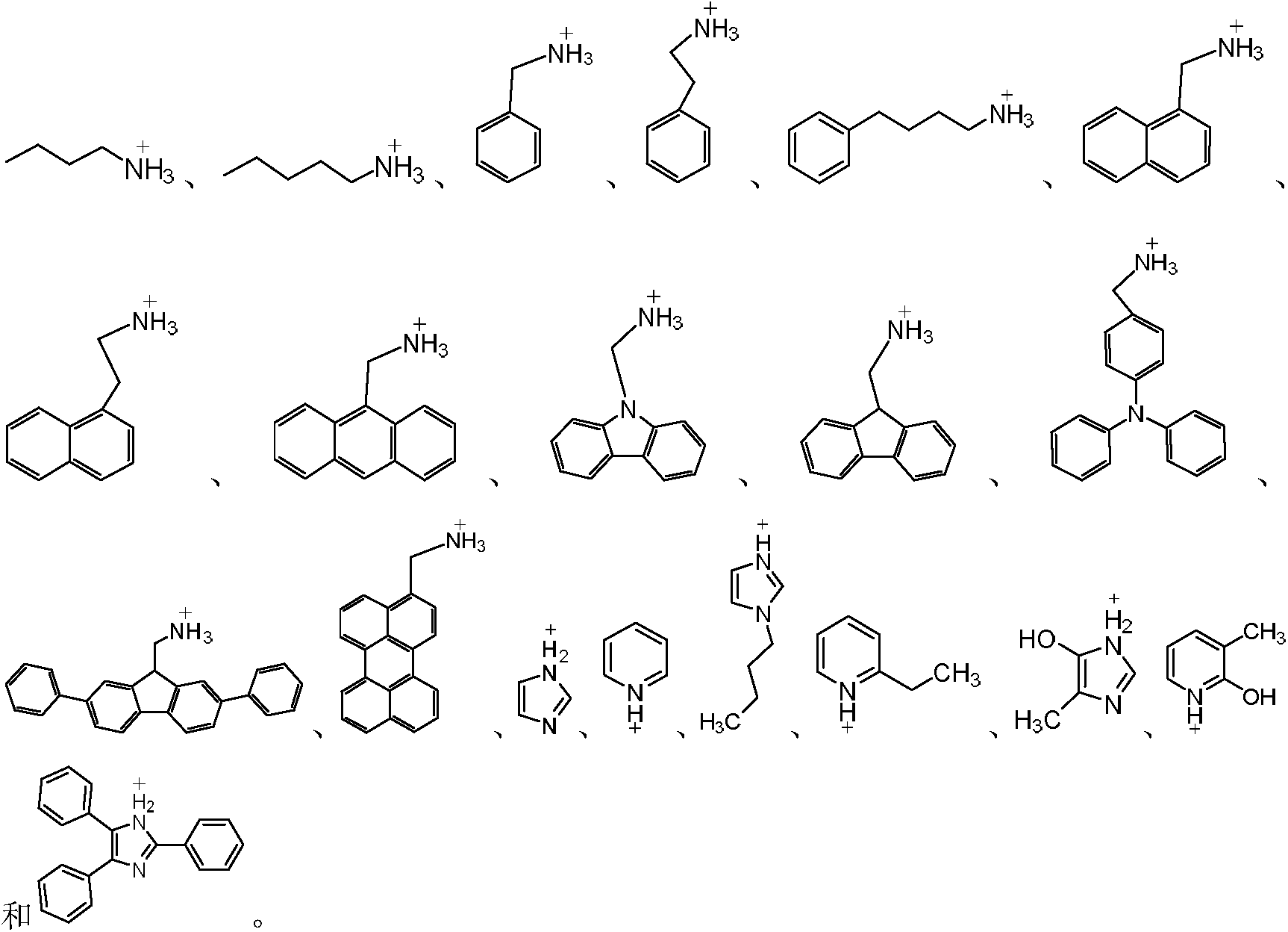 Figure PCTCN2017071351-appb-100004