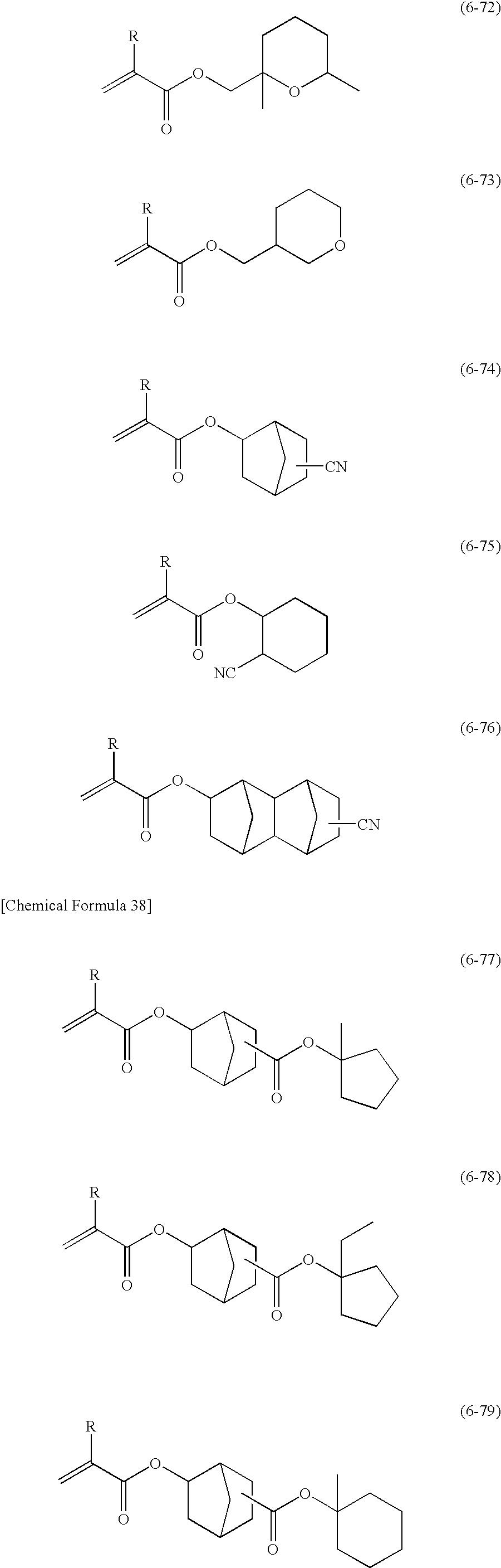 Figure US08114949-20120214-C00053
