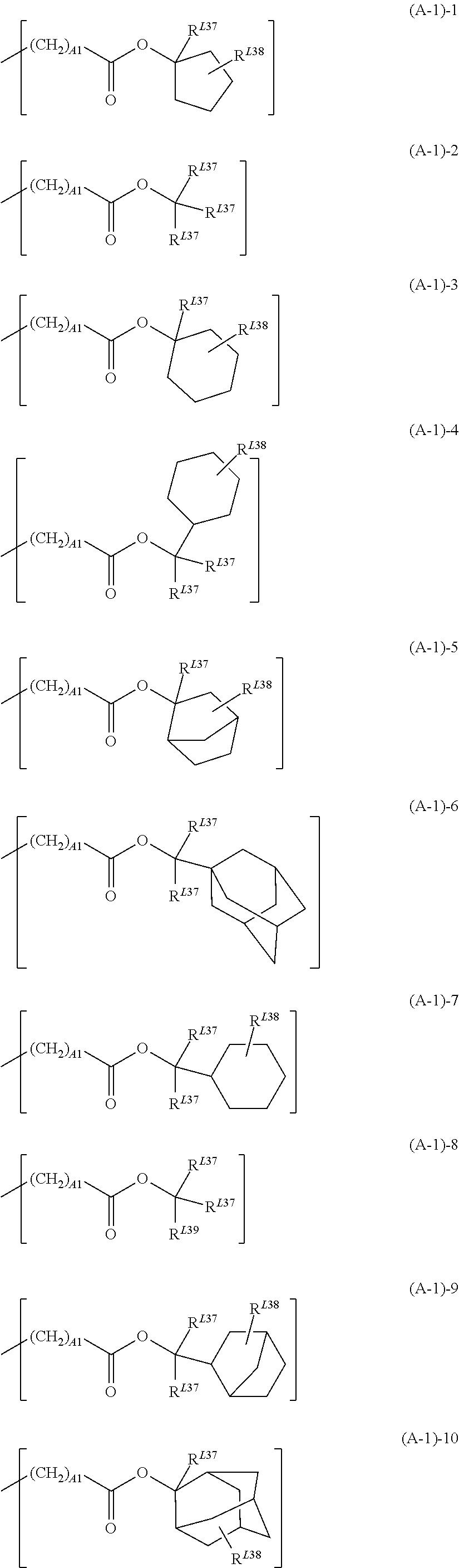 Figure US09040223-20150526-C00057