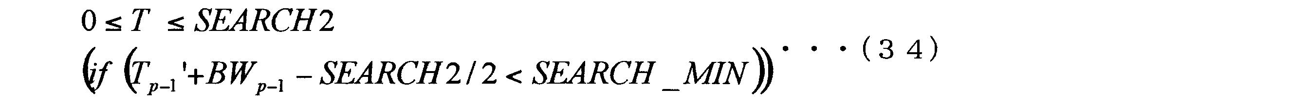 Figure JPOXMLDOC01-appb-M000034