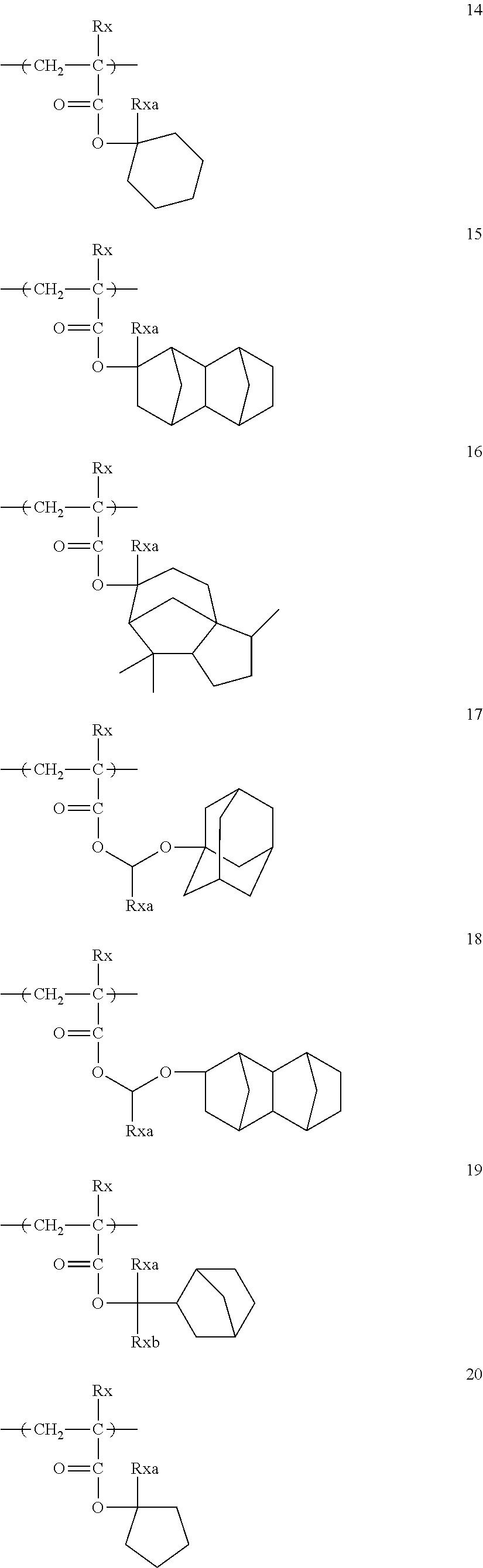 Figure US08071272-20111206-C00007