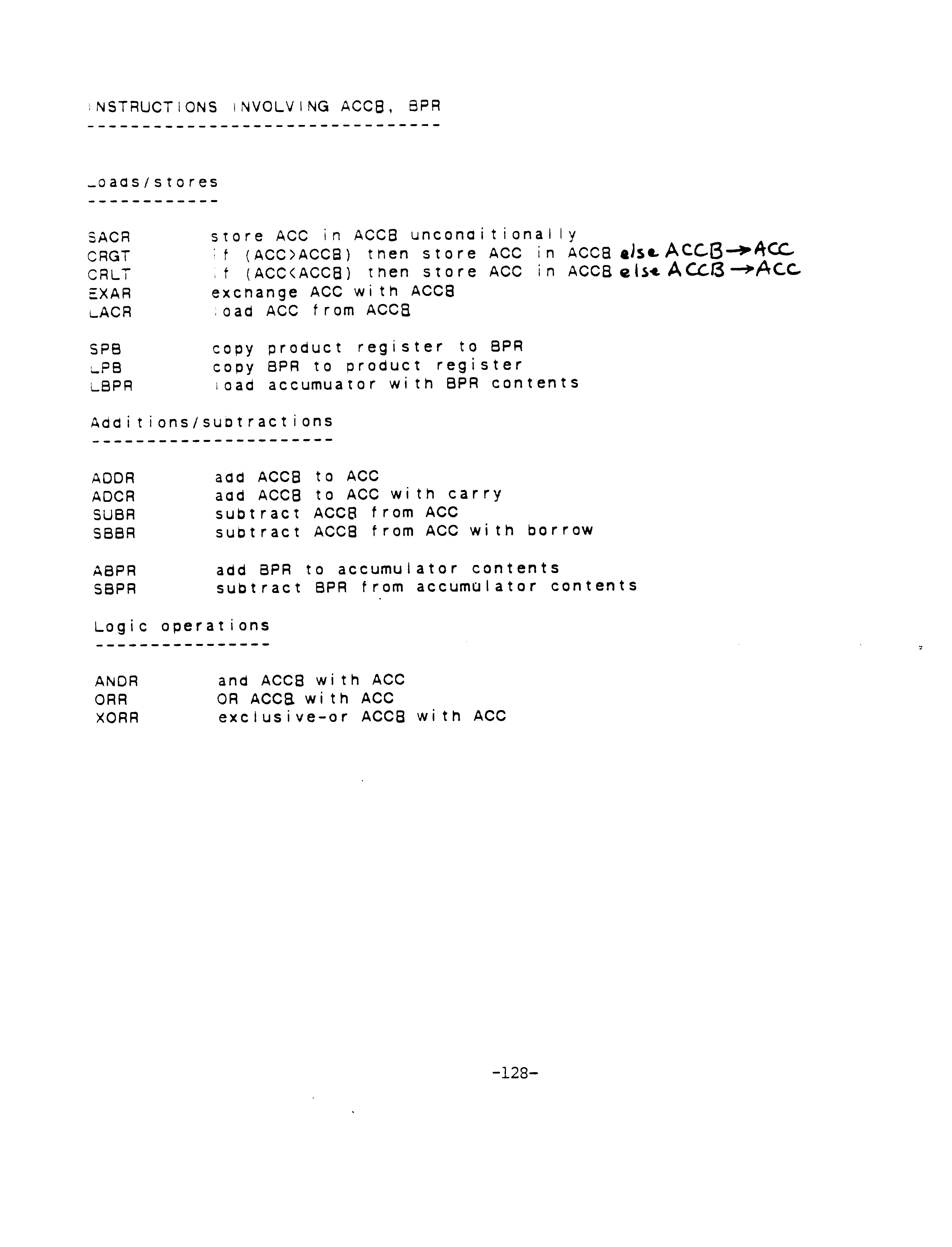 Figure US06253307-20010626-P00013