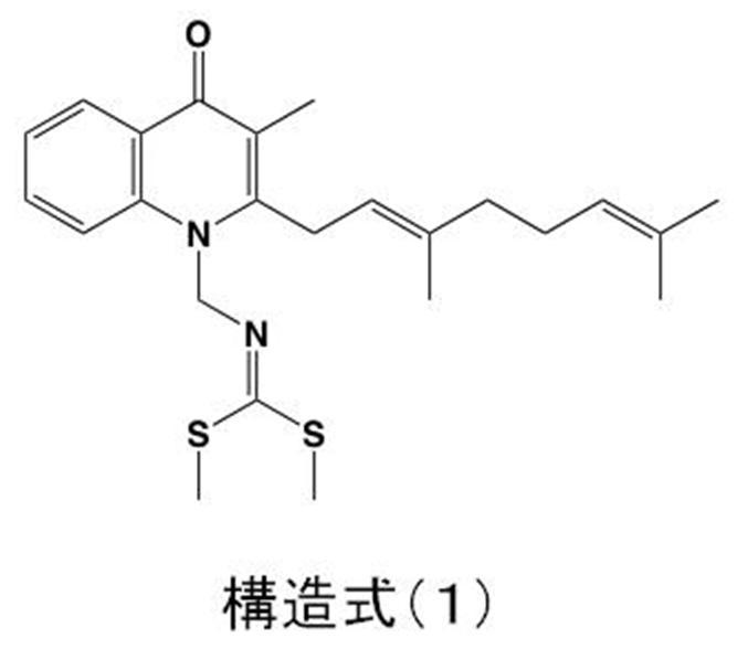 WO2014132902A1 - 新規化合物、...