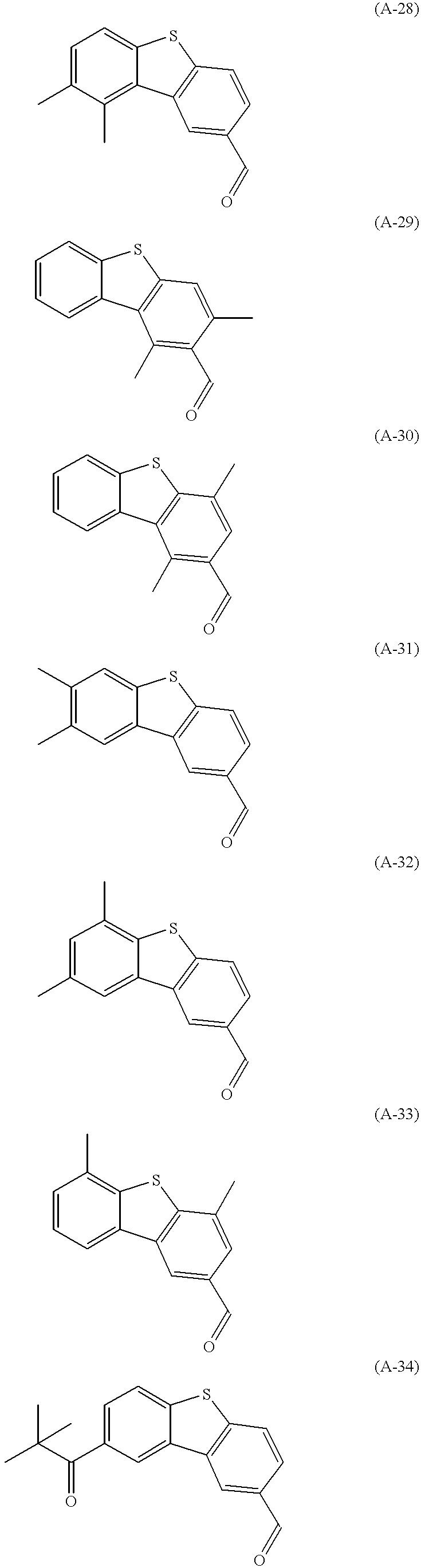 Figure US06514981-20030204-C00018