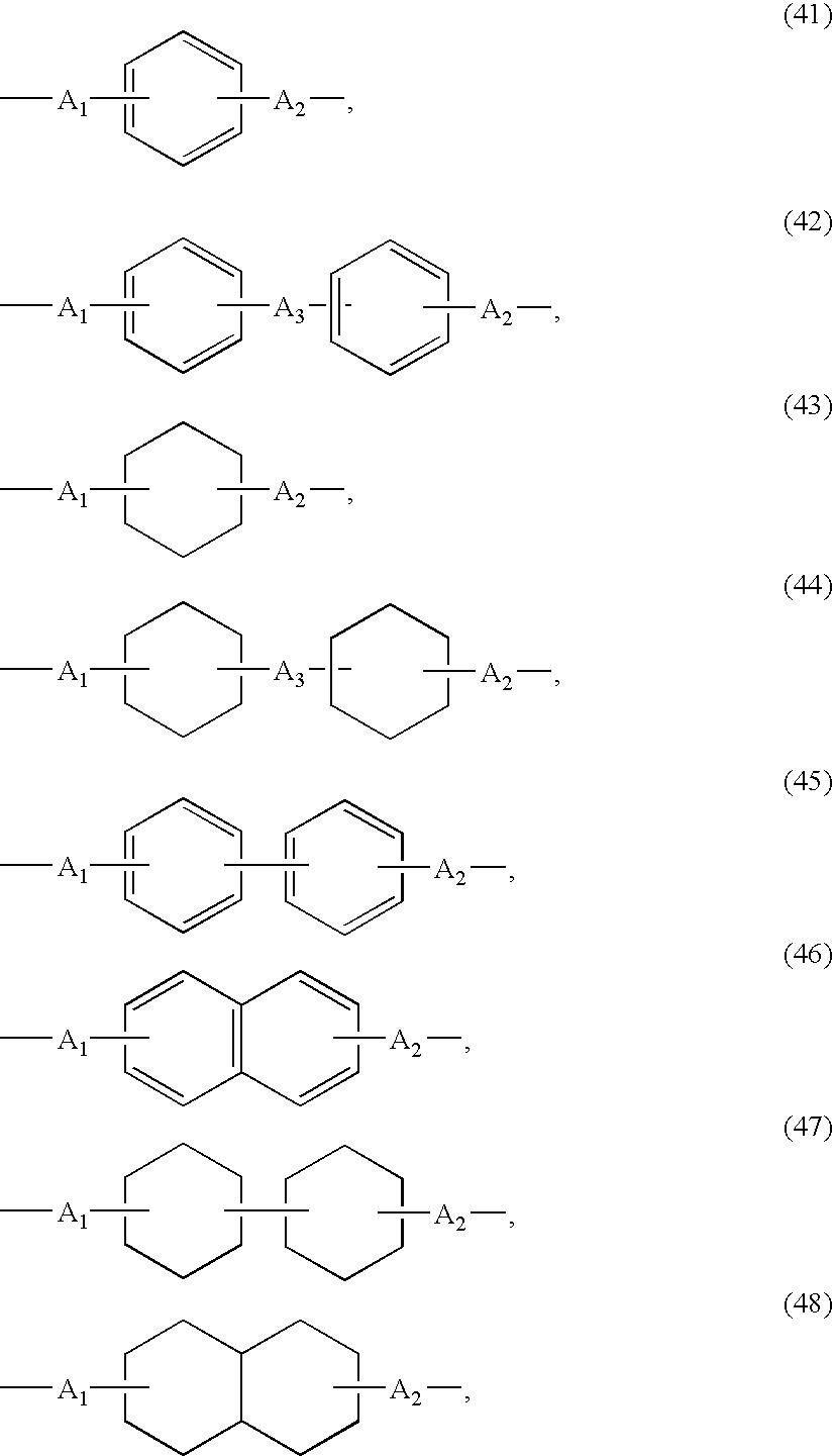 Figure US20040220373A1-20041104-C00025
