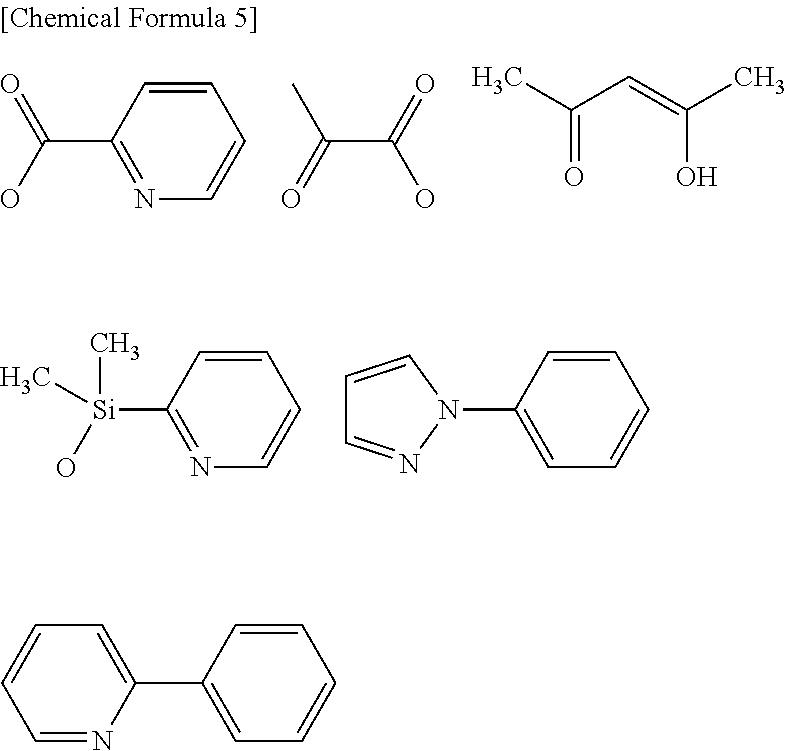 Figure US20110215312A1-20110908-C00005