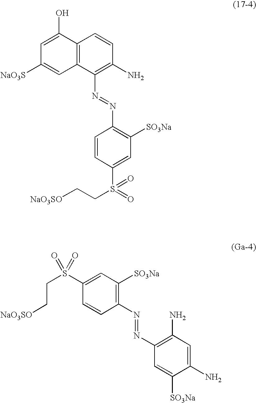 Figure US07708786-20100504-C00241