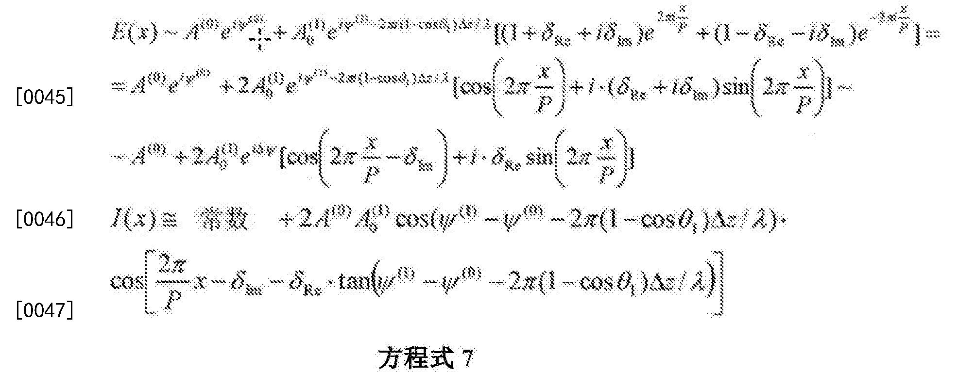 Figure CN107636538AD00097