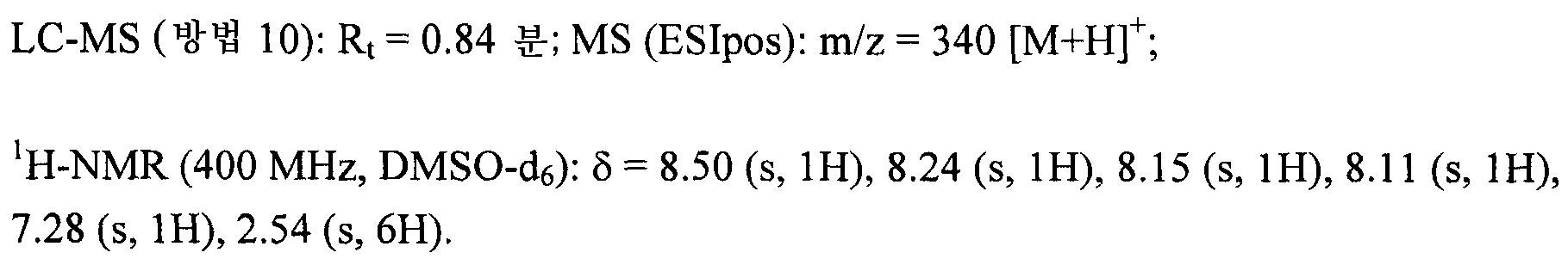 Figure 112009031182761-pct00163