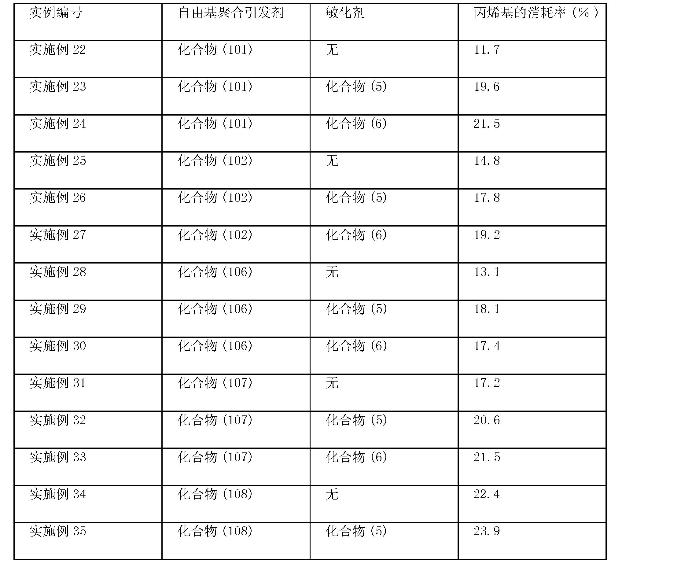 THUR SEC A 4_01 1A (Page 1)