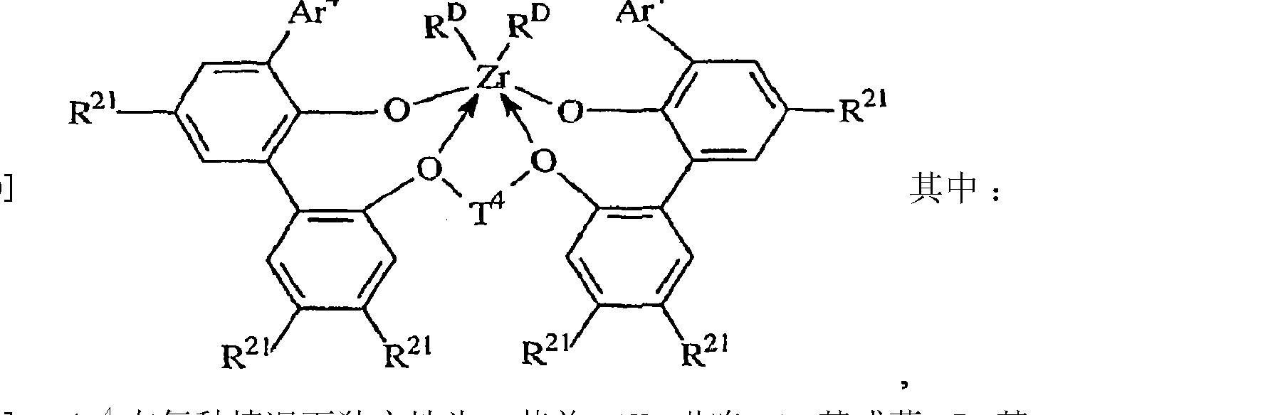 Figure CN101484475BD00172