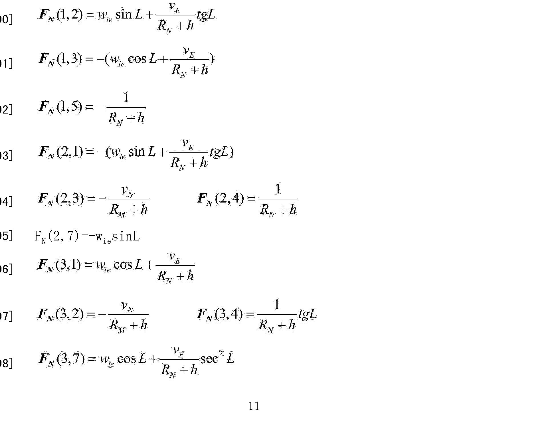 Figure CN103759730AD00113