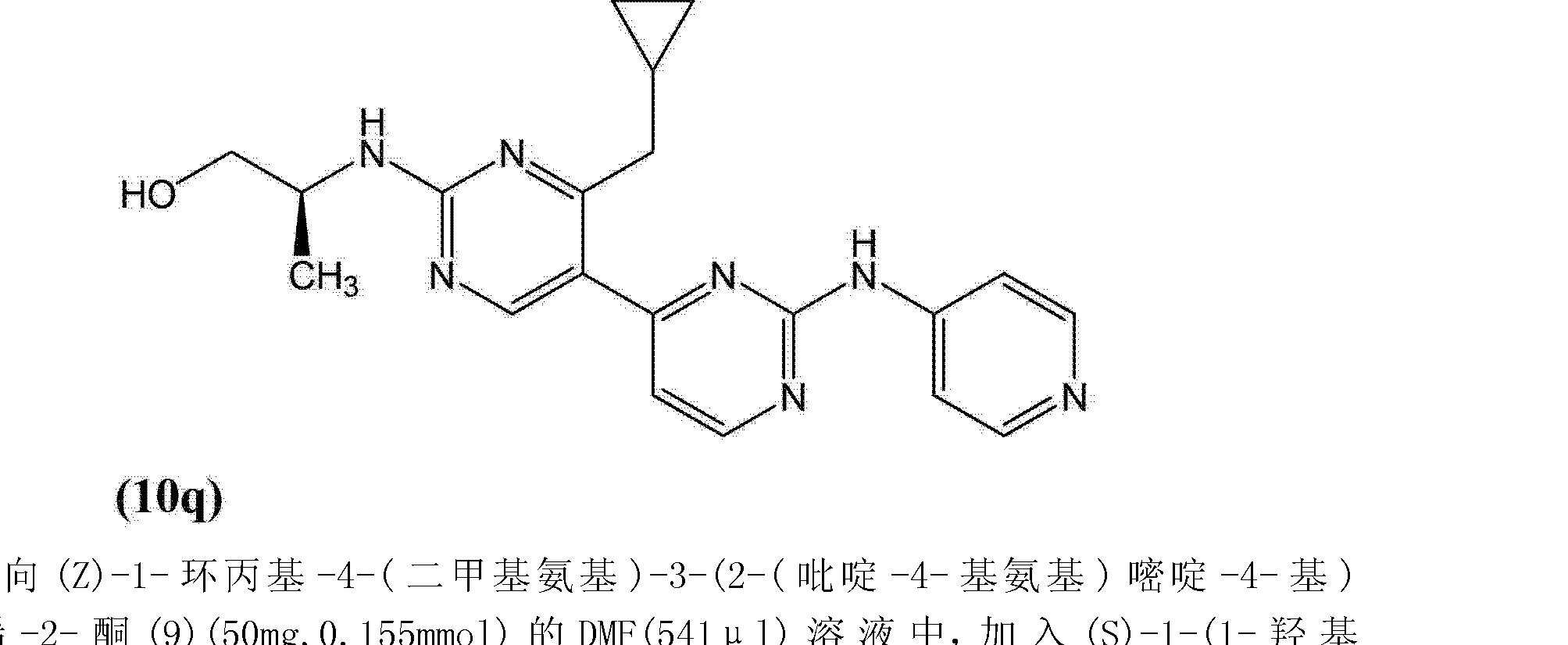 Figure CN103270026AD00551